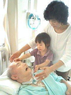 Quantum-Touch® Level 1 Workshop | Healing Nexus
